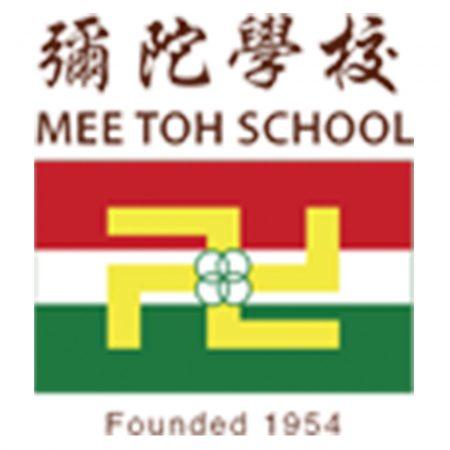 https://roguedigital.agency/staging/makeacopy/wp-content/uploads/2020/06/MeeToh-School-450x450.jpg